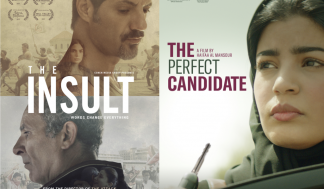 Middle East Film Festival - Encore and Prelude